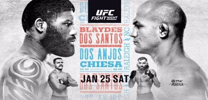 https://medium.com/@abirmiya500/watch-blaydes-vs-volkov-ufc-fight-night-live-streams-27cedc13c5b2 https://medium.com/@abirmiya500/ufc-fight-night-mma-