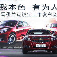 GM is one of the leading automakers in China