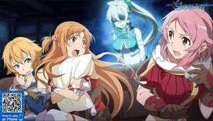 All sorts of major things can change depending on if you just answer your phone. SAO Game in the west, although anime fandom has grown significantly, we still tend to see the fields as separate, ...